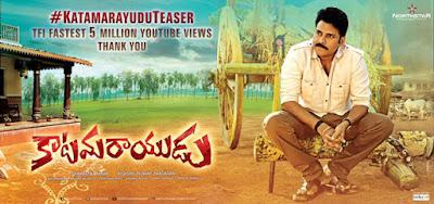 Katamarayudu-Movie-Teaser-Record-in-Youtube-Andhra-Talkies