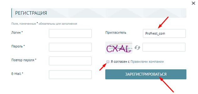 Регистрация в Ellir 2