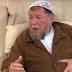 """الجزائر ..وفاة مؤسس """"الجبهة الإسلامية للإنقاذ"""""""