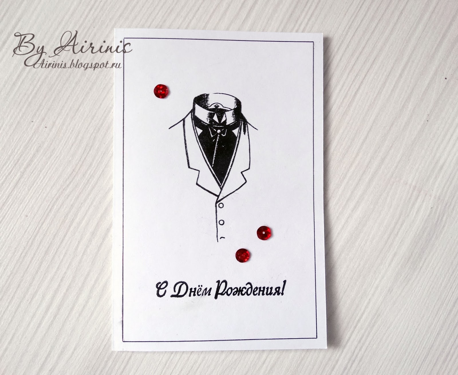 Джентльмен открытки, подруге юбилеем