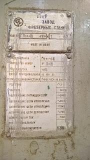 Фрезерный ГФ2171С6 с ЧПУ Fanuc +7 905 193 67 45, +7 905 193 68 45