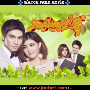 Nisai Sneh Knhom-[20Ep] Continued