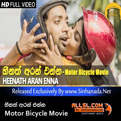 motor bicycle sinhala film download