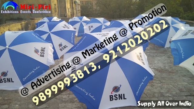Marketing Umbrellas Suppliers Delhi, Promotional Umbrella, Promotional Umbrella Exporter, Promotional Umbrella Manufacturer, Advertising Folding Umbrella, Advertising Folding Umbrella Exporter, Advertising Super Mini Umbrella, Golf Umbrella,