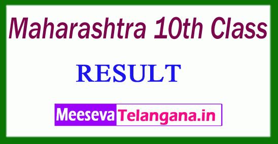 Maharashtra 10th Class Result