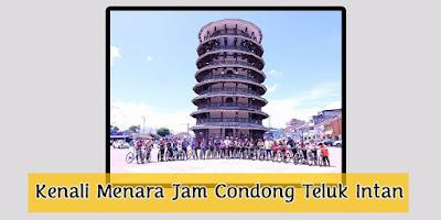 Sejarah Menara Condong