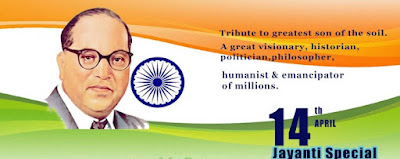Ambedkar Jayanti Images Quotes