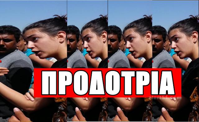 ΚΑΝΤΕ ΤΗΝ ΡΟΜΠΑ !!!! ΣΥΝΕΡΓΑΖΕΤΑΙ ΜΕ ΤΟΥΣ ΛΑΘΡΟΜΕΤΑΝΑΣΤΕΣ ΓΙΑ ΝΑ ΚΑΝΕΙ ΛΙΜΠΑ ΤΗΝ ΕΛΛΑΔΑ !! (ΒΙΝΤΕΟ)