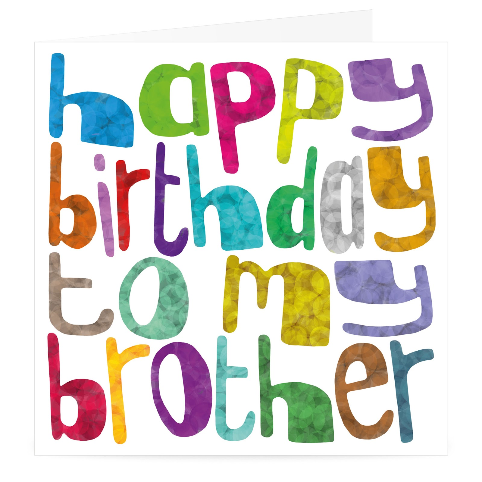 HAPPY BIRTHDAY BROTHER ,birthday For Brother,brother