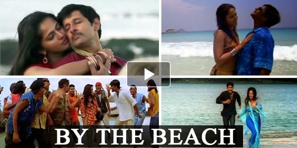 Listen to Beach Songs on Raaga.com