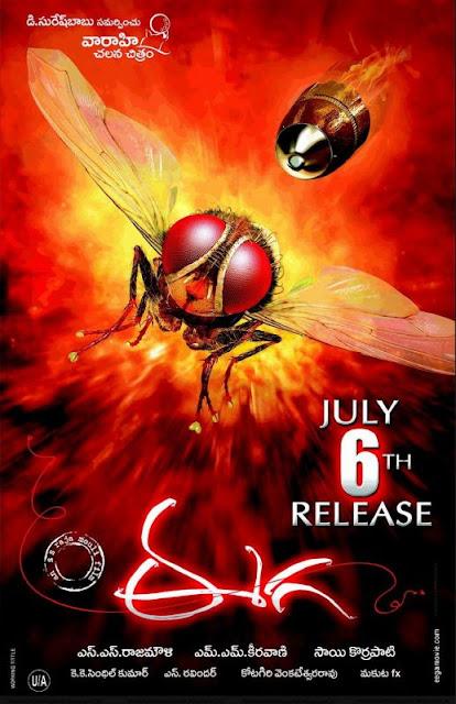 Poster Eega 2012 Dual Audio 720p UNCUT BluRay Download HD