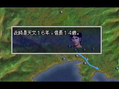 【PS】織田信長傳繁體中文版(Oda Nobunaga)!