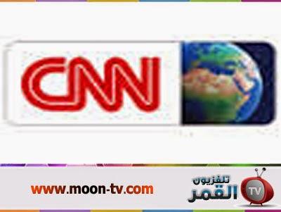 قناة سي ان ان انترناشونال اوروبا