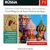 Viagem à Russia- Paróquia de Minde- 6 a 12 de setembro de 2017