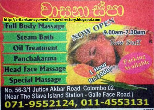 Sri Lanka Massage Places and Ayurveda Spa's Information