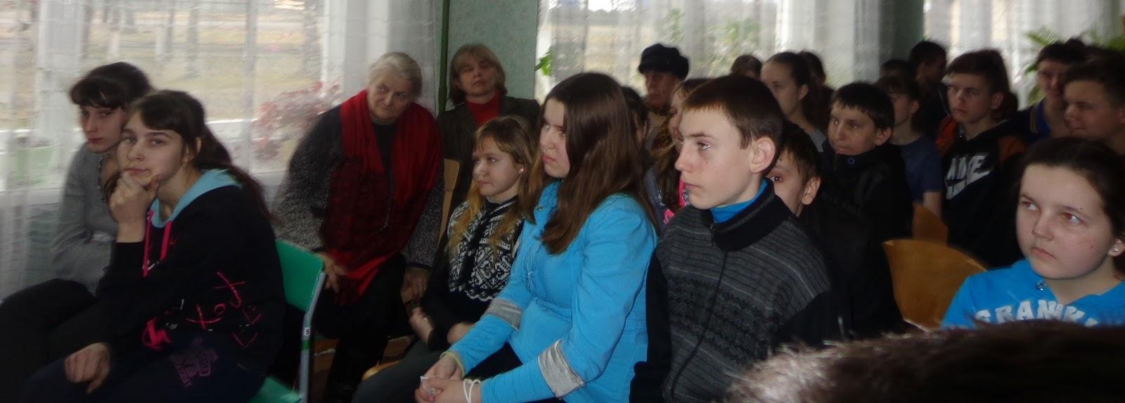 как познакомиться православной девушке