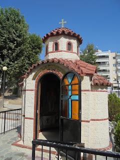 παρεκκλήσι αγίων Νικολάου και Νικήτα στις Σέρρες