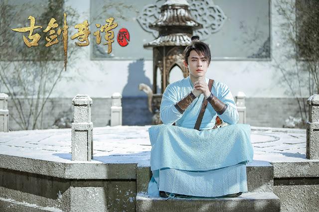 Fu Xin Bo Sword of Legends 2