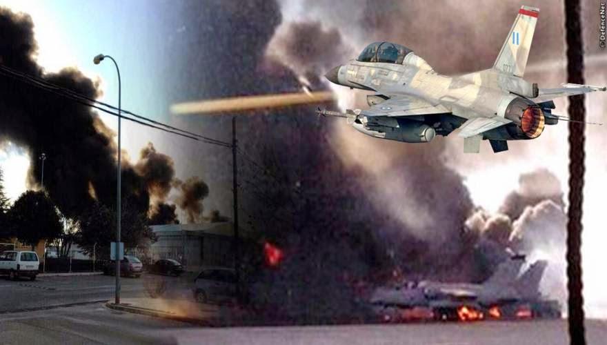 Νεκροί οι 2 πιλότοι μας - Μαχητικό F-16D της ΠΑ κατέπεσε στην Ισπανία επάνω σε άλλα μαχητικά - Στους 10 οι νεκροί (2 VID)