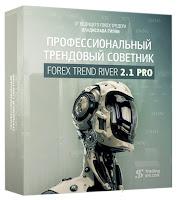 Forex%2BTrend%2BRiver%2B2.1.jpg