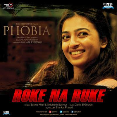 Roke Na Ruke - Phobia (2016)