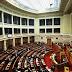 Αναταράξεις στην πολιτική σκηνή φέρνει το Σκοπιανό