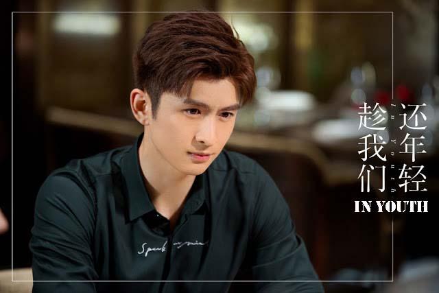 Bagi kalian yang ngefans banget dengan pemain film tampan Leon Zhang rasanya wajib untuk mengik Sinopsis Drama In Youth Episode 1-38 (Lengkap)