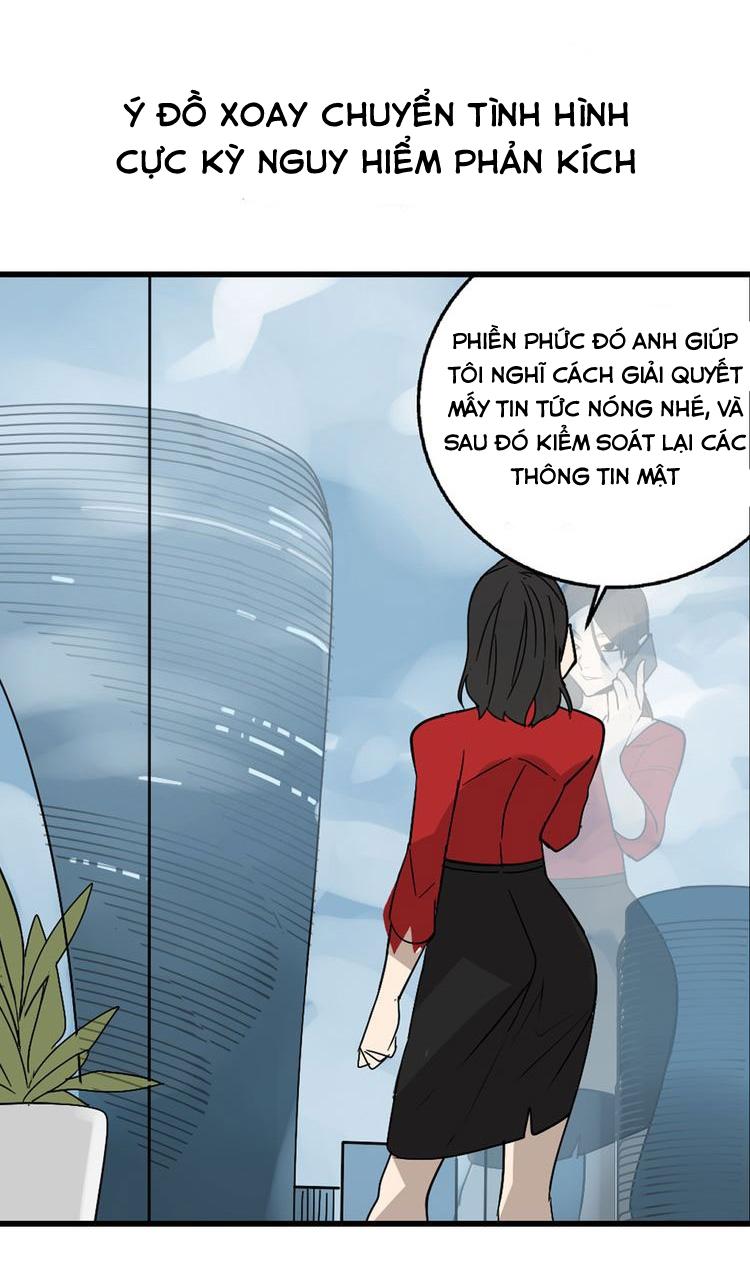 Lời Nói Dối Của Loài Sói chap 1 - Trang 5