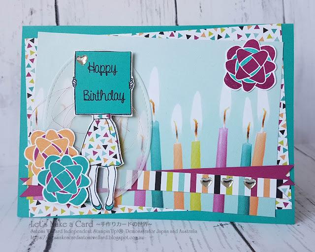 Picture Perfect Birthday and Hand Delivered (new stamp set ) Satomi Wellard-Independent Stampin'Up! Demonstrator in Japan and Australia, #su, #stampinup, #cardmaking, #papercrafting, #rubberstamping, #stampinuponlineorder, #craftonlinestore, #papercrafting, #handmadegreetingcard, #greetingcards  #birthdaycard  #pictureperfectbirthday #スタンピン #スタンピンアップ #スタンピンアップ公認デモンストレーター #ウェラード里美 #手作りカード #スタンプ #カードメーキング #ペーパークラフト #スクラップブッキング #ハンドメイド #オンラインクラス #スタンピンアップオンラインオーダー #スタンピンアップオンラインショップ #ピクチャーパーフェクトバースディ #ハンドデリバード #お誕生日カード