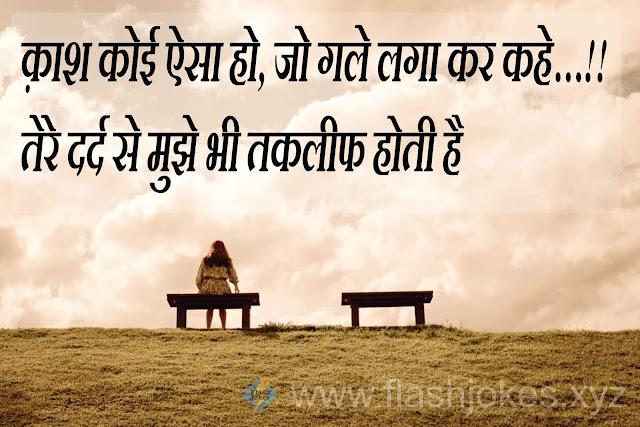Alone status