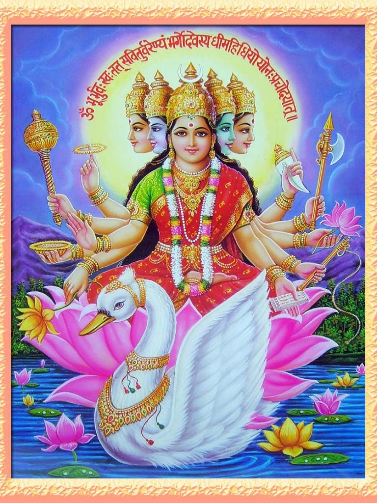 Durga devi sahasranamam telugu - Modern Public Administration