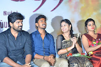 Pichuva Kaththi Tamil Movie Audio Launch Stills  0071.jpg