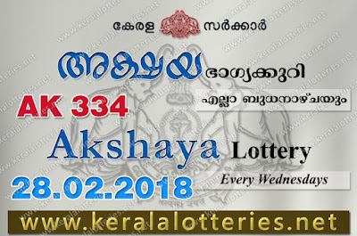 KeralaLotteries.net, akshaya today result : 28-2-2018 Akshaya lottery ak-334, kerala lottery result 28-02-2018, akshaya lottery results, kerala lottery result today akshaya, akshaya lottery result, kerala lottery result akshaya today, kerala lottery akshaya today result, akshaya kerala lottery result, akshaya lottery ak.334 results 28-2-2018, akshaya lottery ak 334, live akshaya lottery ak-334, akshaya lottery, kerala lottery today result akshaya, akshaya lottery (ak-338) 28/02/2018, today akshaya lottery result, akshaya lottery today result, akshaya lottery results today, today kerala lottery result akshaya, kerala lottery results today akshaya 28 2 18, akshaya lottery today, today lottery result akshaya 28-2-18, akshaya lottery result today28.2.2018, kerala lottery result live, kerala lottery bumper result, kerala lottery result yesterday, kerala lottery result today, kerala online lottery results, kerala lottery draw, kerala lottery results, kerala state lottery today, kerala lottare, kerala lottery result, lottery today, kerala lottery today draw result, kerala lottery online purchase, kerala lottery, kl result,  yesterday lottery results, lotteries results, keralalotteries, kerala lottery, keralalotteryresult, kerala lottery result, kerala lottery result live, kerala lottery today, kerala lottery result today, kerala lottery results today, today kerala lottery result, kerala lottery ticket pictures, kerala samsthana bhagyakuri