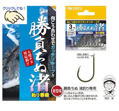 http://www.kinryu-hline.co.jp/shop/?p=1136
