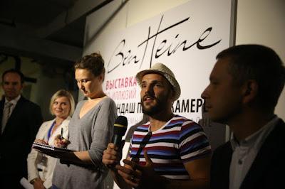 Exposition de l'Artiste Ben Heine a Moscou 2015