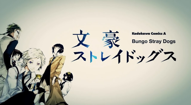 Bungō Stray Dogs Anime