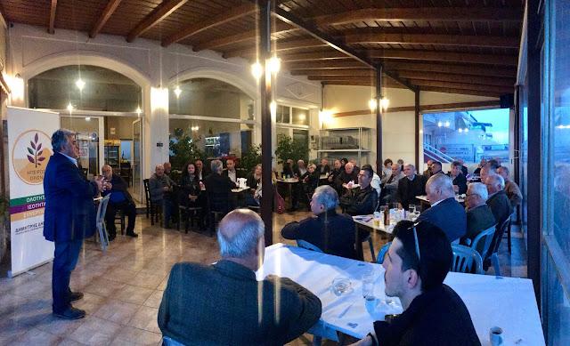 Πρέβεζα: Εκδήλωση των Συρρακιωτών της Πρέβεζας, με την παρουσία του υποψηφίου Περιφερειάρχη Ηπείρου Δημήτρη Δημητρίου