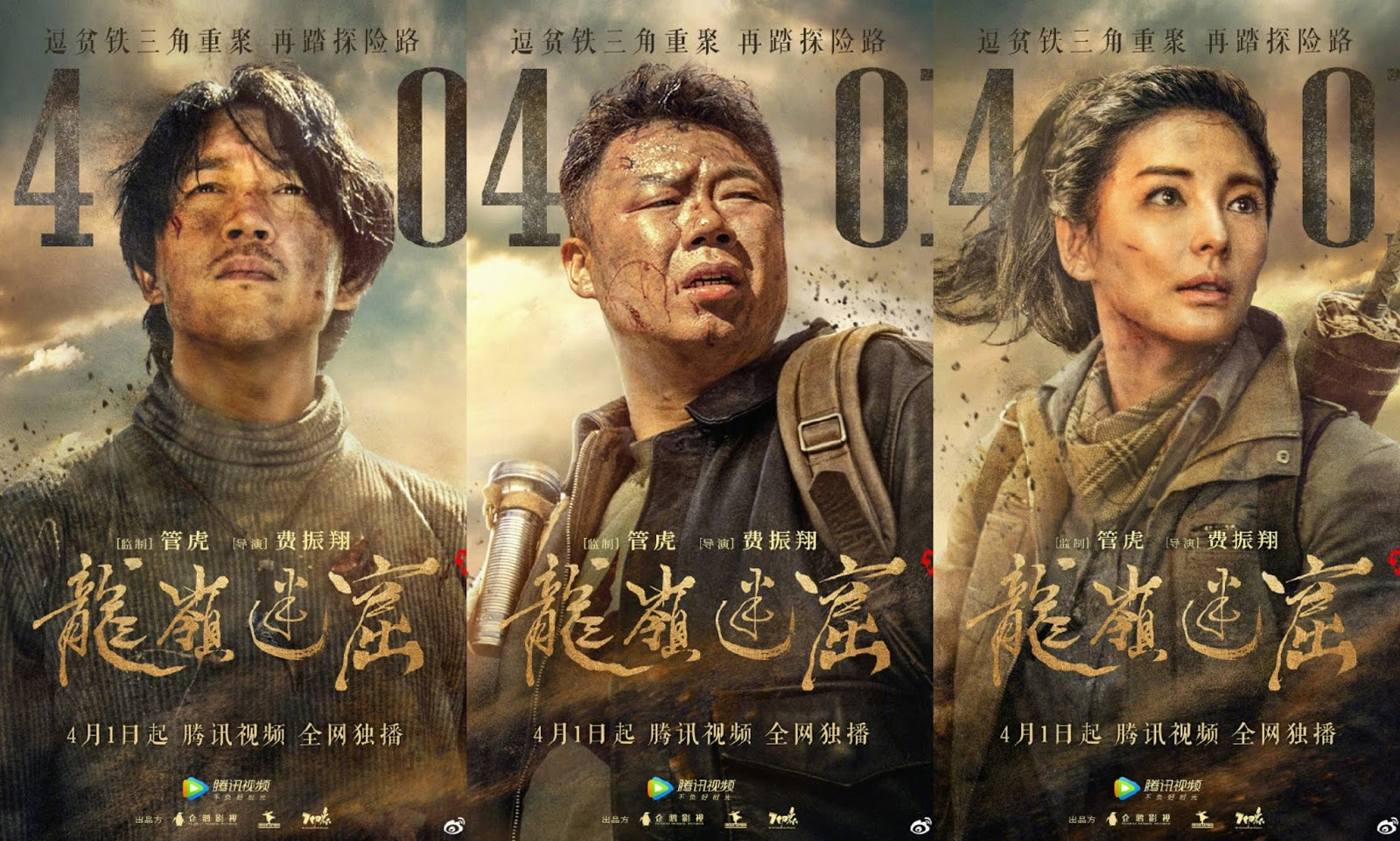 Nonton Download Candle in the Tomb: The Lost Caverns (2020) Sub Indo