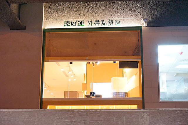 DSC08842 - Jmall 美食廣場改裝全新登場│三家米其林美食12月磅礡登場,部分商家資訊搶先看