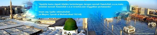 Ungkapan Ringkas Imam asy-Syafie
