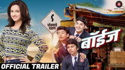 Boyz (2017) Full Marathi Movie Download HD MKV