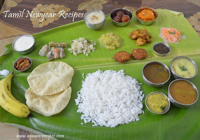 Tamil New Year Recipes