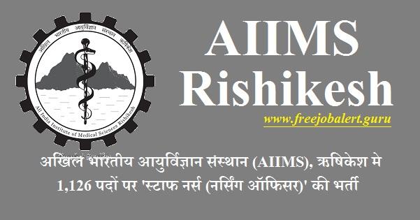 All India Institute of Medical Science, AIIMS Rishikesh, AIIMS, Staff Nurse, B.Sc., Graduation, Diploma, Uttarakhand, Latest Jobs, Nursing Officer, Latest Jobs, aiims rishikesh logo