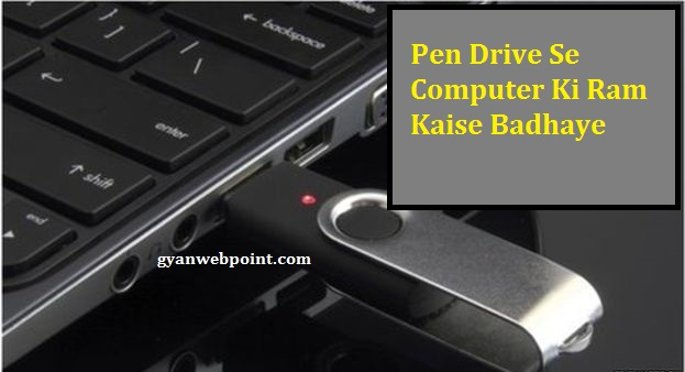Pen-Drive-Se-Computer-Ki-Ram-Kaise-Badhaye