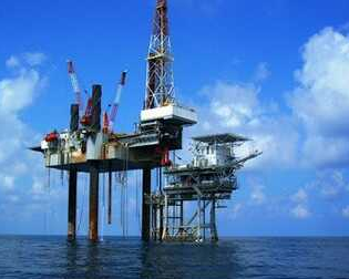 Names and Location of Oil and Gas Companies in Nigeria