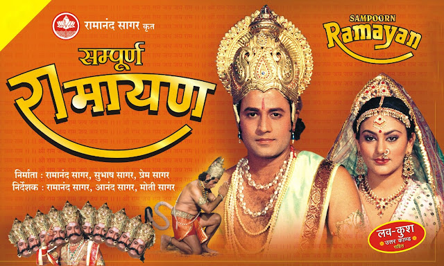 Ramayan Vedio In Hindi 2017