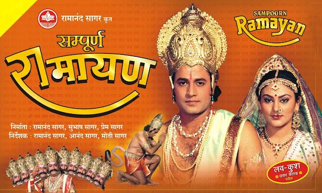 Ramayan Vedio In Hindi 2017