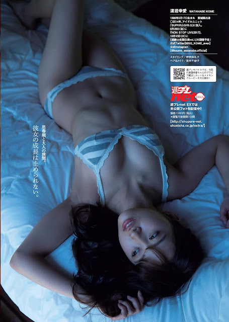 渡邉幸愛 Watanabe Kome Weekly Playboy No 39-40 2017 Images