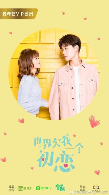 First Love Poster Xing Zhaolin Bai Lu