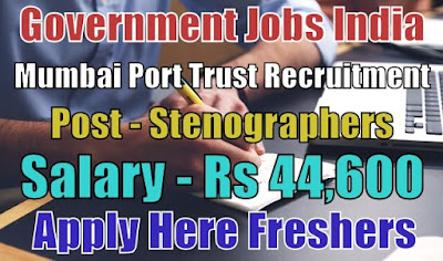 Mumbai Port Trust Recruitment 2018 for Stenographers